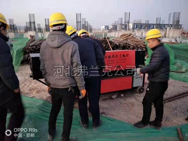 邯郸峰峰中学工程    到达工地   一