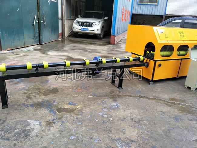 管道除锈喷漆机(40-400mm)