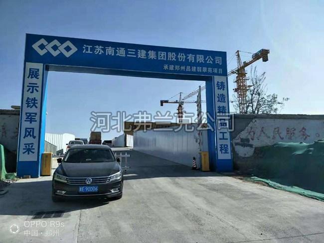 (南通三建)河南郑州工地 培训客户