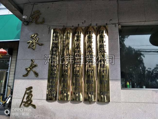 阳泉客户急用  厂家专车送货      元承建业财务总部  元承大厦   六