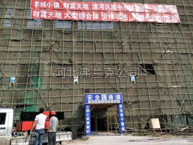 邢台清河县建筑工地二代机