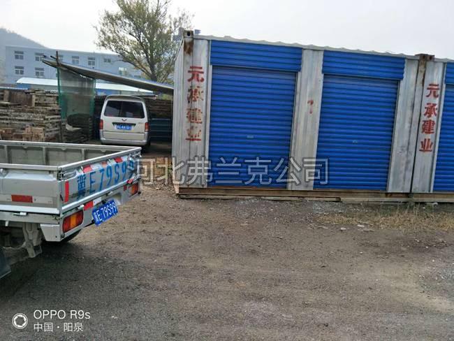 阳泉客户急用  厂家专车送货     元承建业卸车完毕  四
