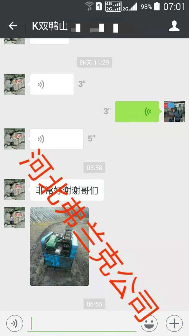 黑龙江双鸭山大棚管调直机